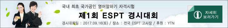 영어토론대회 상단배너